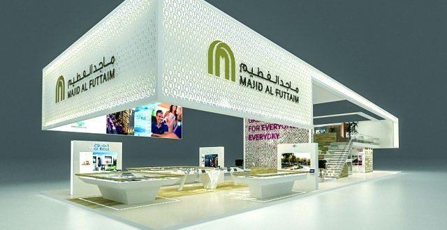 شركة ماجد الفطيم تعلن عن وظائف خالية فى مول مصر