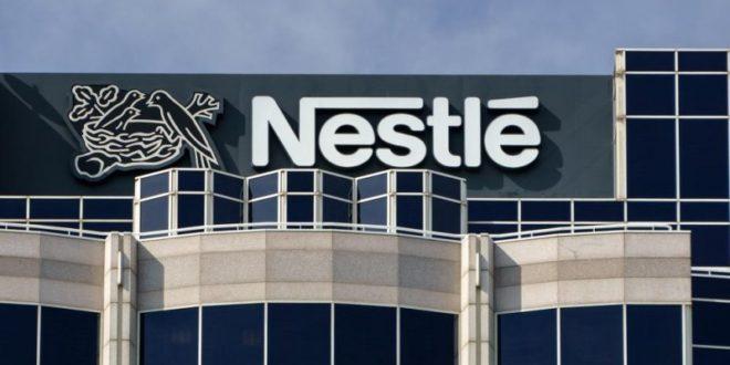 شركة نستلة Nestle تعلن عن وظائف لحديثي التخرج برواتب تبدأ من 3500 ج