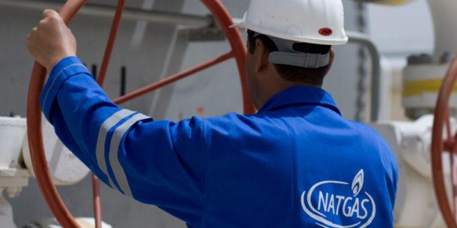 شركة ناتجاس natgas للبترول تعلن عن فرص عمل براتب 6500ج