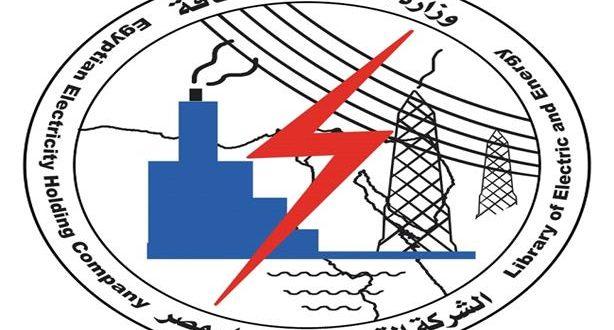 شركة الكهرباء تعلن عن كافة المعلومات والتفاصيل  وظائف مدخلى بيانات