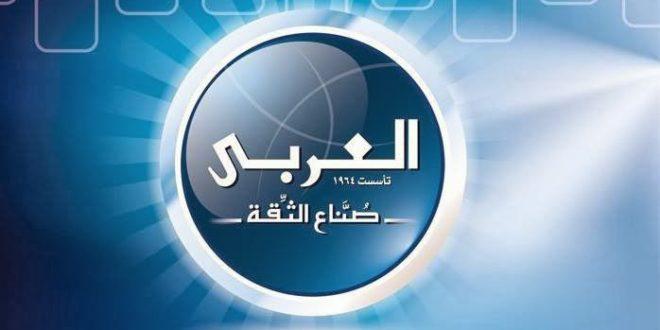 شركة العربى جروب  يعلن عن توافر فرص عمل لجميع  للمؤهلات العليا والدبلومات والعمال والسائقين