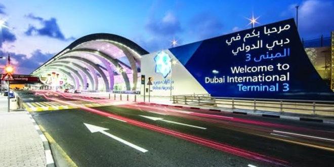 مطار دبي الدولي يعلن عن وظائف شاغرة والتقديم عبر الموقع الالكتروني الرسمي