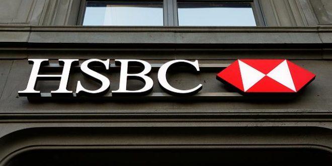 بنك HSBC يعلن عن وظائف برواتب تبدأ من 5000 ج التقديم من الموقع الرسمى