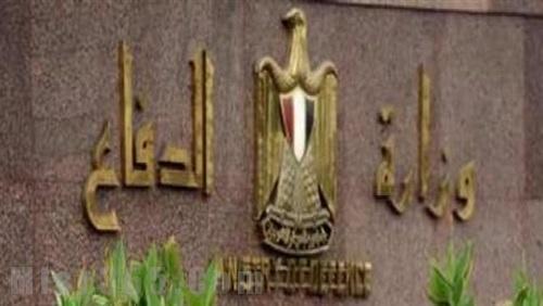 وزارة الدفاع تعلن عن وظائف شاغرة للمؤهلات العليا والمتوسطه
