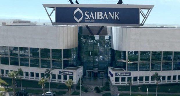 بنك SAIB يعلن عن فرص عمل براتب 3000ج التقديم من الموقع الالكترونى