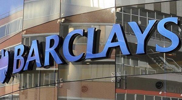 بنك باركليز يطلب موظفين جدد براتب 5200 ج و التقديم على الموقع الرسمى