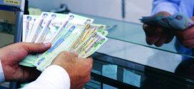 شركة صرافة اماراتية تطلب موظفين خدمة عملاء براتب 4900 درهم