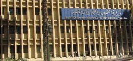 وزارة التموين تعلن عن وظايف خالية و تعيينات جديدة