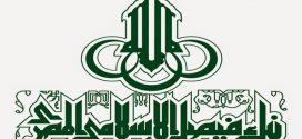 بنك فيصل الإسلامي فتح التقديم  لحديثي التخرج من الجنسين