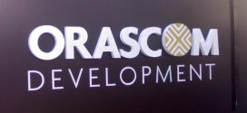 اعلان وظايف شركة اوراسكوم و طريقة التقديم من الموقع الرسمى للشركة