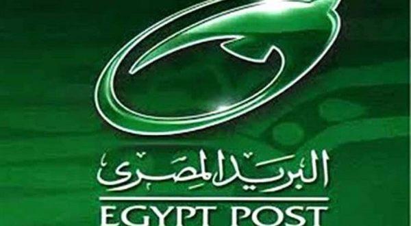 اعلان تعيينات هيئة البريد المصرى لكافة التخصصات
