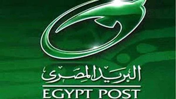 نتيجة بحث الصور عن هيئة البريد المصرى