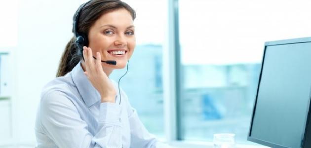 الأكاديمية البريطانية تعلن عن وظيفة خدمات العملاء للعمل عن بعد
