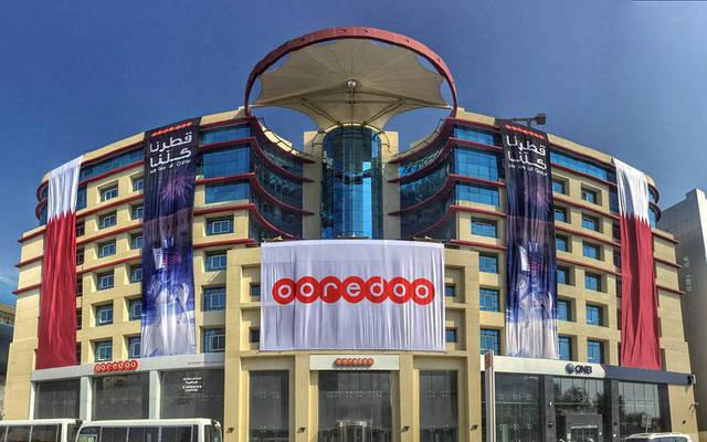اعلان وظائف بشركة أوريدو للإتصالات في الكويت وقطر