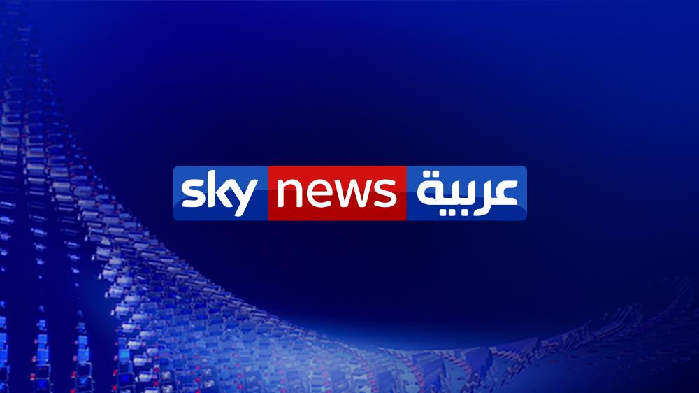 وظائف خاليه للعمل بقناة سكاي نيوز التقديم من الموقع الرسمي