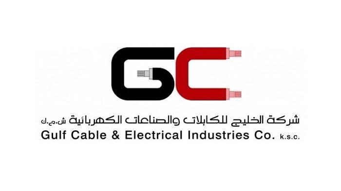 اعلان وظائف شركة الخليج للكابلات والصناعات الكهربائية في الكويت