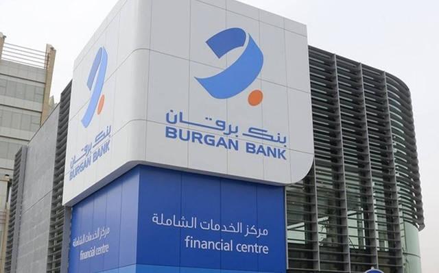 بنك برقان بالكويت يعلن عن توافر فرص عمل لجيمع المؤهلات2020
