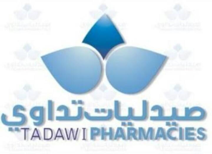 مجموعة صيدليات تداوي في الكويت تعلن عن توافر فرص عمل