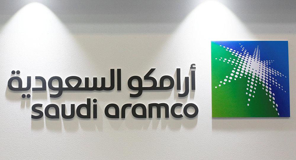 اعلان وظائف شركة ارامكو السعودية براتب  5000 ريال
