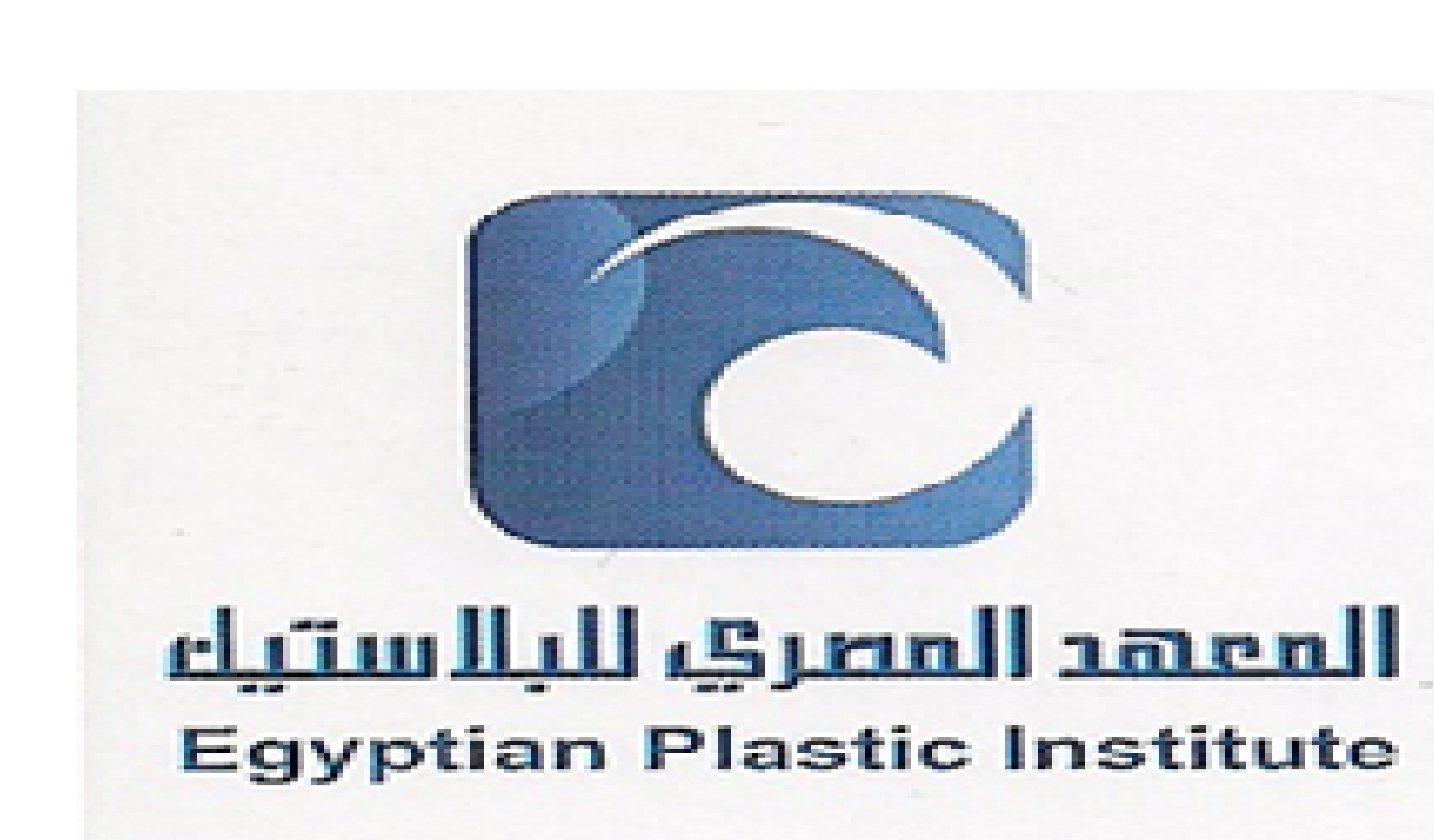 وظائف المعهد المصري للبلاستيك لجميع التخصصات2021