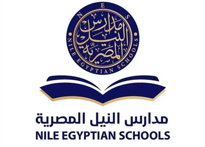فتح باب التقديم لوظائف مدارس النيل المصرية التقديم من الموقع الرسمي