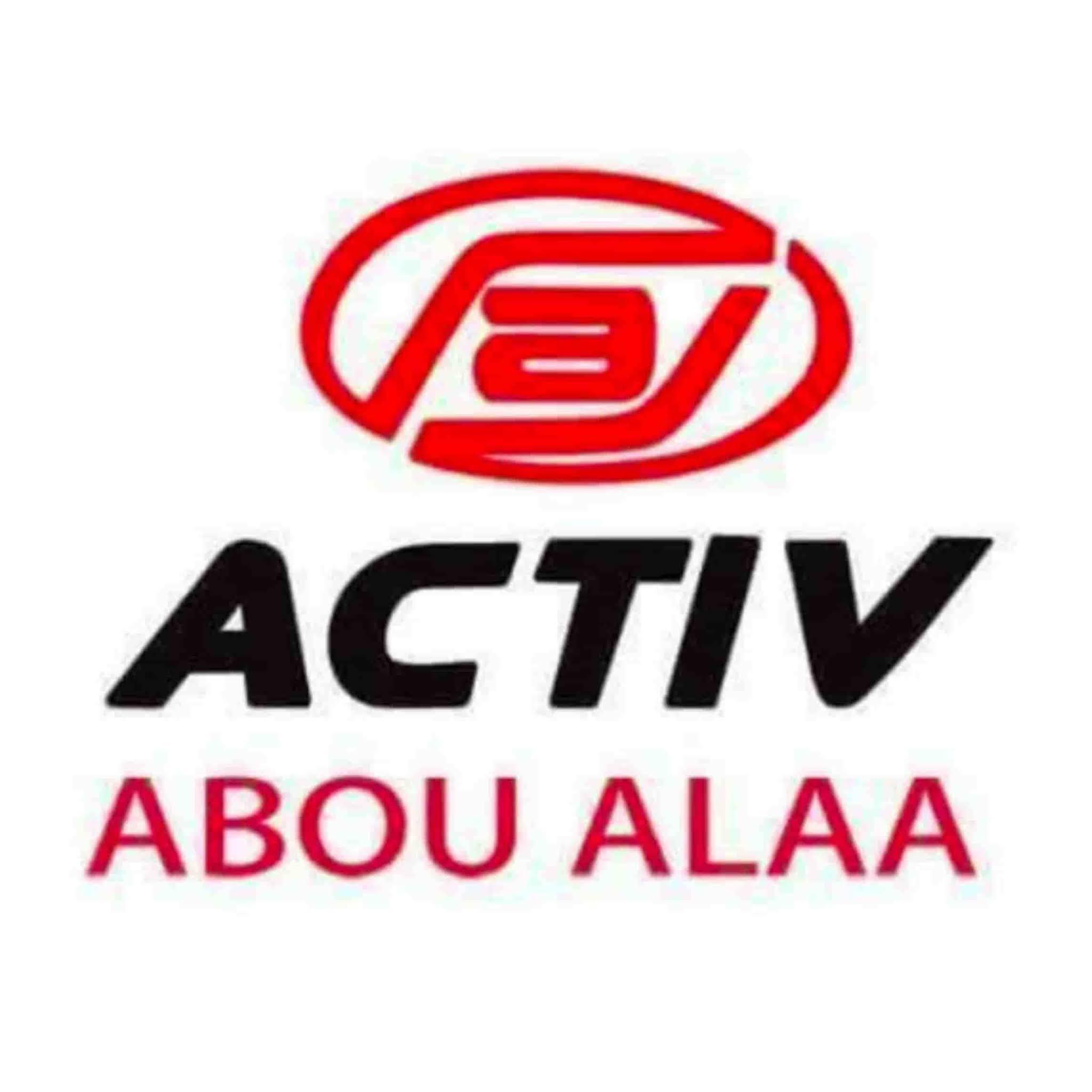 اعلان وظائف توكيل أكتف activ  أبو علاء بمرتبات مجزية